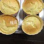 杰米8448306538小纸杯海棉蛋糕的做法