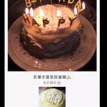 摩卡味道千层蛋糕的做法