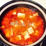 依ly韩式辣白菜豆腐汤的做法