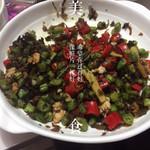 dyyyy5榄菜肉碎四季豆的做法