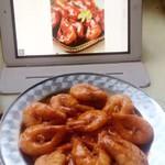 金金9199红焖大虾的做法