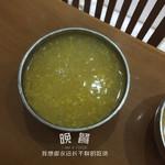 孔雀蓝精灵健脾鲜玉米粥的做法