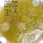 vicky4752青萝卜丸子汤的做法