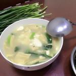 白玫瑰1650砂锅豆腐的做法