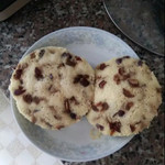 冬天的红叶红枣发糕的做法