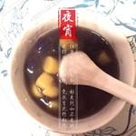 慕、九红豆芋圆的做法