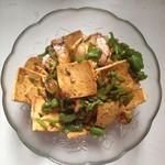 腾爱妃海鲜豆腐的做法