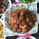 Tang~小熙土豆丸子的做法