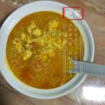 无敌微微南瓜蛋黄小米粥的做法