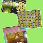 小猪妈妈的厨房绿豆糕的做法