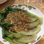 鲜东航蚝油生菜的做法