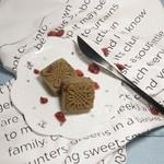 明月燕子蔓越莓绿豆糕的做法