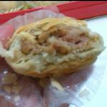 明月燕子苏式鲜肉月饼的做法