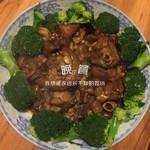 郑3379红枣花生焖猪蹄的做法