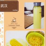 Putali奶香玉米汁的做法