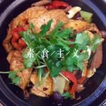 nana5113干锅豆腐的做法