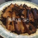 龟龟私房菜梅干菜扣肉的做法