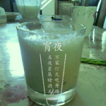 杰米5651074704猕猴桃奶昔的做法