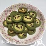 ﹎LiHong↘熊猫饼干的做法