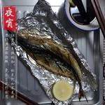 大丽艳烤秋刀鱼的做法