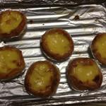 xinyuyun107424双料双味蛋挞的做法