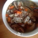 蔡晓庆(来自腾讯.)香菇瘦肉粥的做法