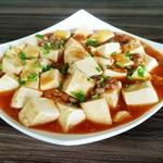 轻厨红烩肉末豆腐的做法