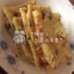 冰激凌球球火锅宝宝都是我香煎土豆丝鸡蛋饼的做法