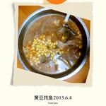 倔强的守护(来自腾讯.)黄豆煮鱼的做法