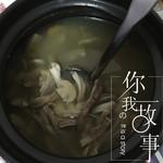 眠鱼与迷鸟i白果腐竹猪肚汤的做法