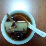 咖啡0奶茶王氏熟梨的做法