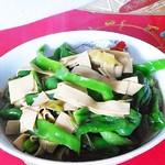 馋嘴乐尖椒干豆腐的做法