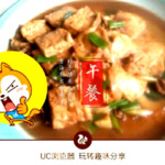 杰米8874537876酱汁脆香豆腐的做法