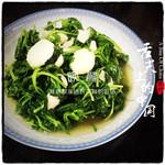 yong豆豆宝妈蒜蓉苋菜的做法