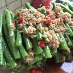 Ms.H(来自微信.)姜汁豇豆的做法