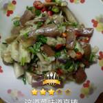 小聪(来自腾讯..)秘制烤鸡的做法