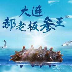 家庭吃海参的禁忌有哪些?郝老板海参不能与什么食物一起吃?