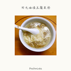 猪肉丸油渣豆腐皮汤