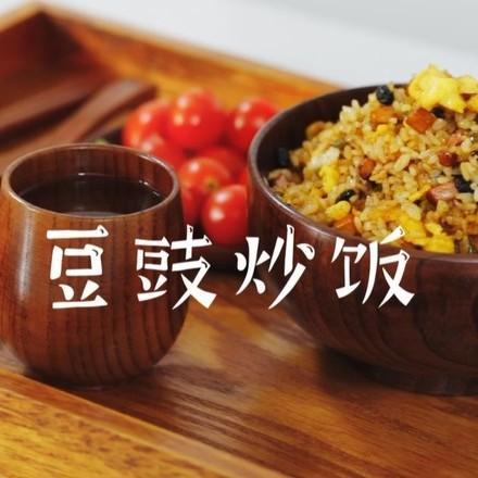 豆豉炒饭的做法