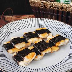 海苔烤年糕
