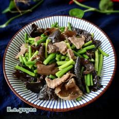 蒜台木耳炒肉