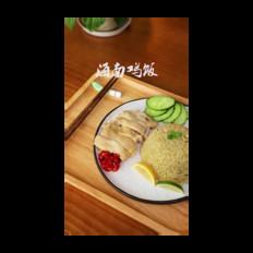 海南鸡米饭