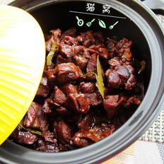 红烧羊肉煲