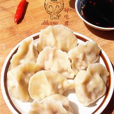 胡萝卜芹菜猪肉水饺