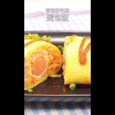 芝士火腿蛋包饭