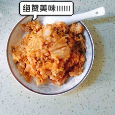 辣白菜五花肉炒饭