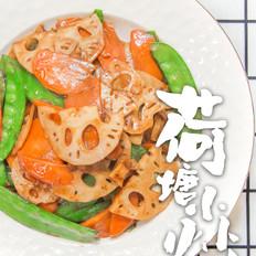 荷塘小炒(微辣版)