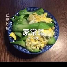 家常菜~~丝瓜炒蛋