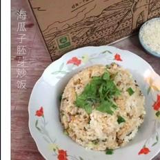 海瓜子胚芽炒饭