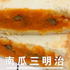 南瓜三明治